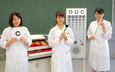 視能訓練士学科イベント写真