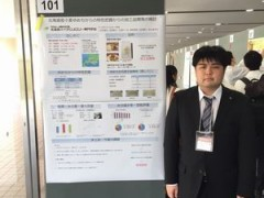 日本食品科学工学会bio2016-2