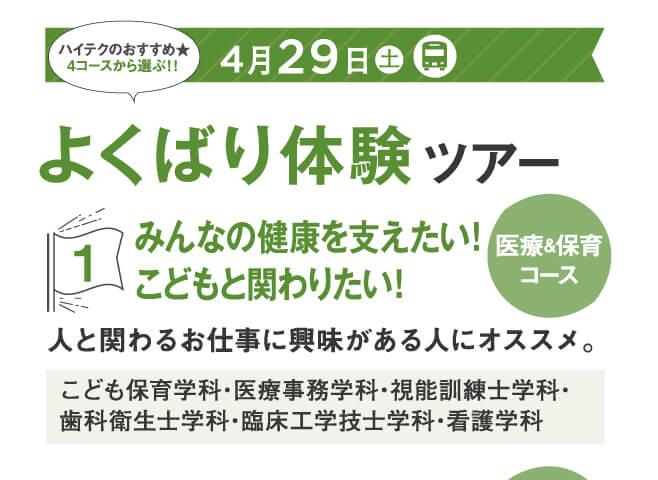 20170404_info-06