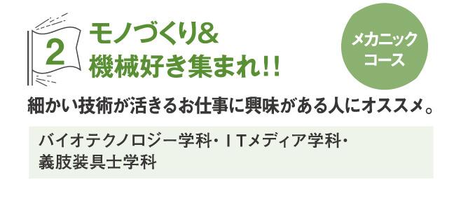 20170404_info-07