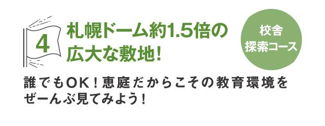 20170404_info-09