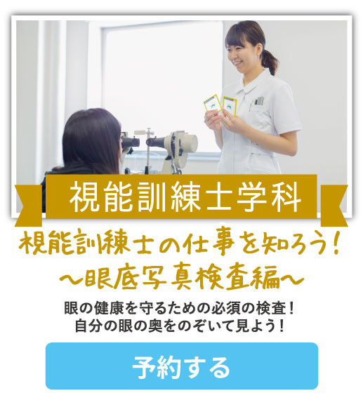 お知らせ-05