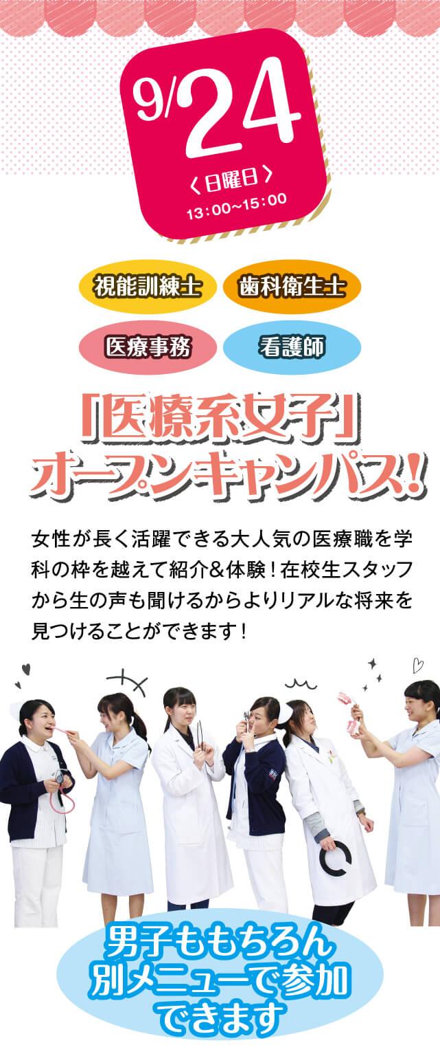 201709_お知らせ-15