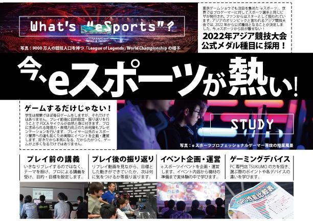 (表)TIMES2号編集用(CC)