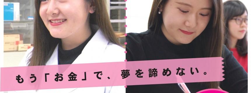 ワーク&スタディ②