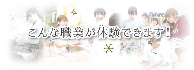 201711_お知らせ-06