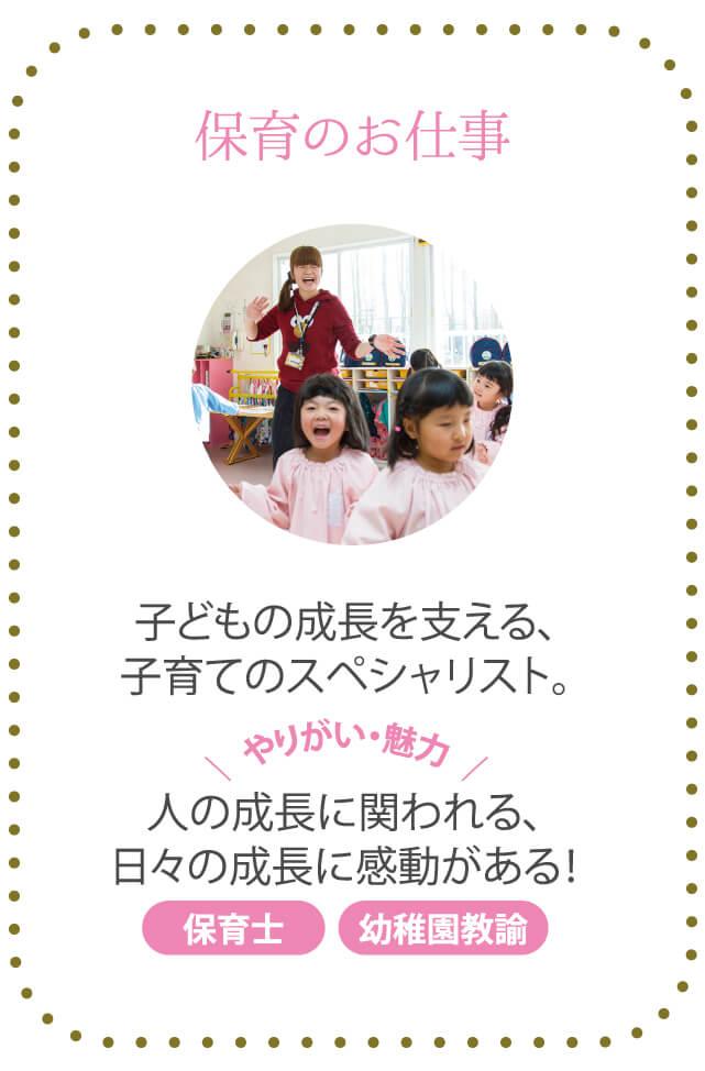 201711_お知らせ-11