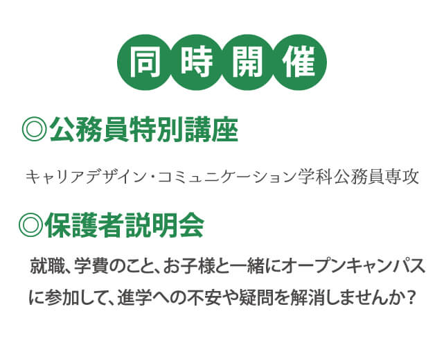 201711_お知らせ-12