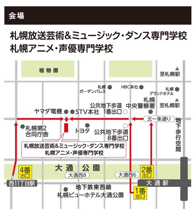 20180611_お知らせ作成_21