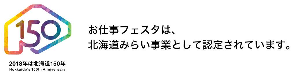 20180721_img_05