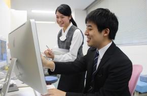 IT医療システム管理 医療事務