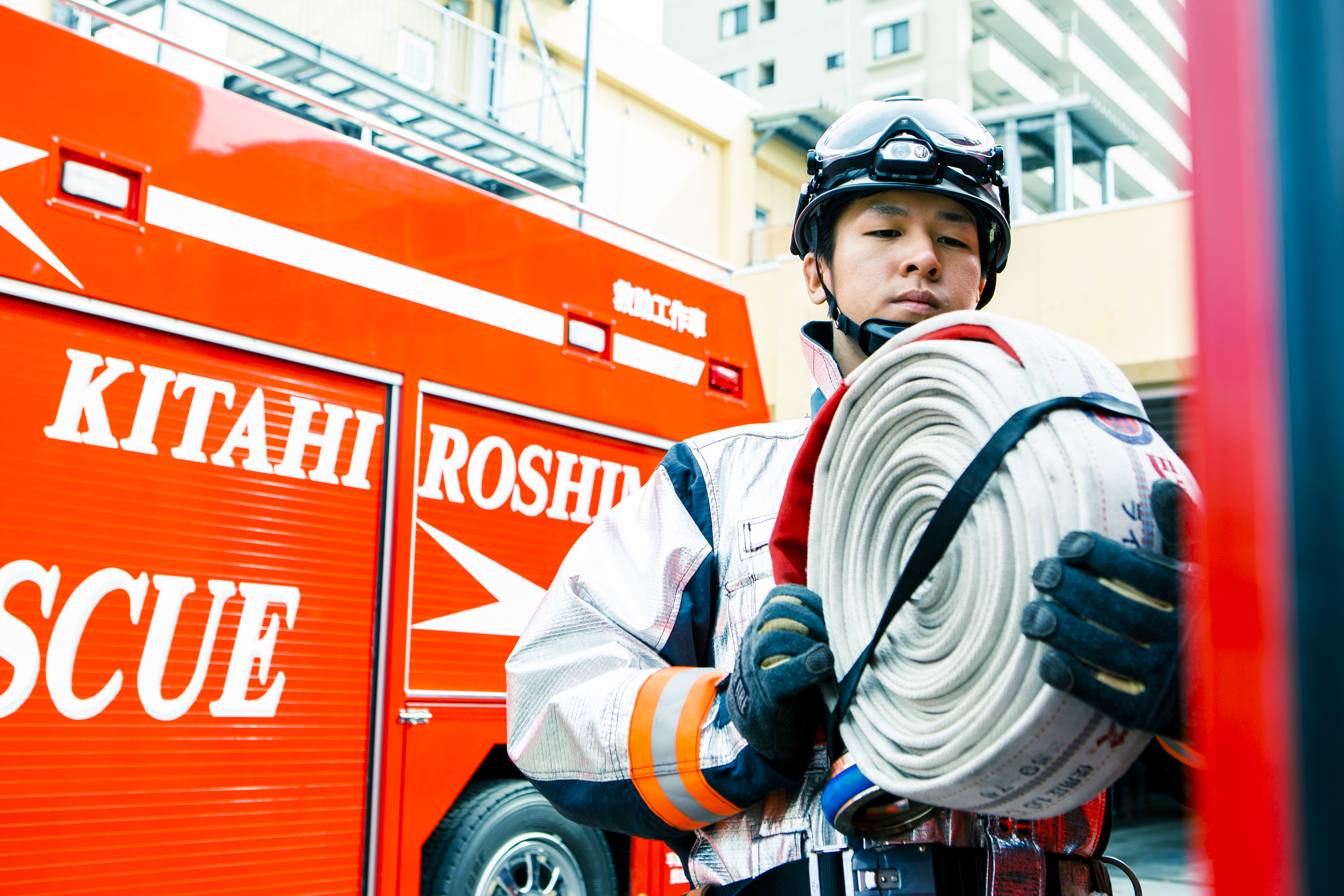 消防 救急