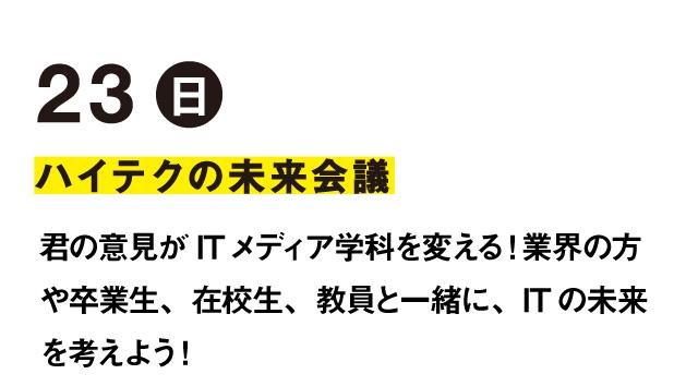 01_ITメディア_05