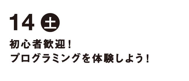 01_ITメディア_07