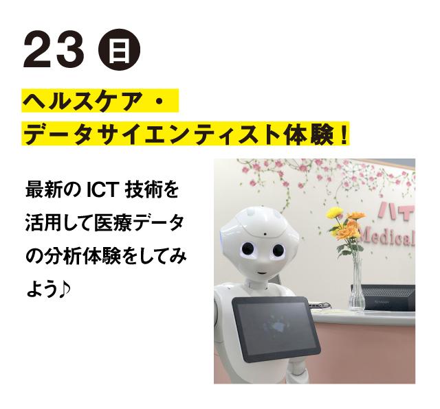 02_医療事務_05