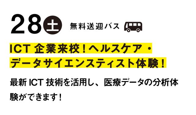 02_医療事務_11