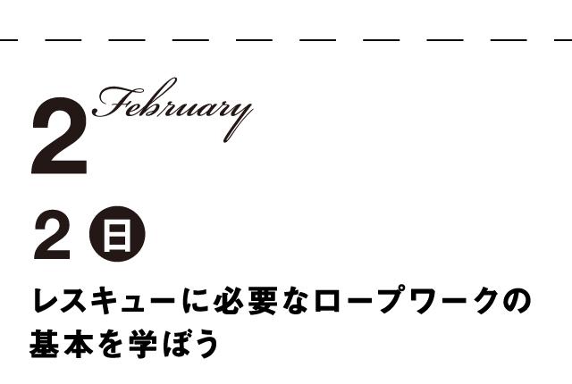 03_救命救急_04