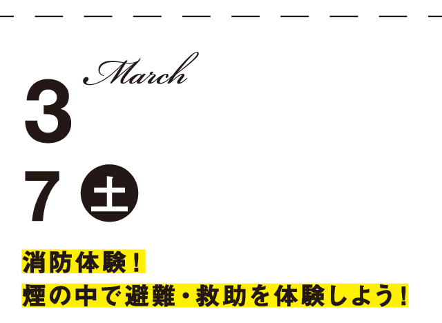 03_救命救急_07