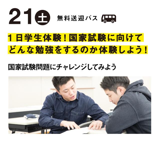 03_救命救急_09