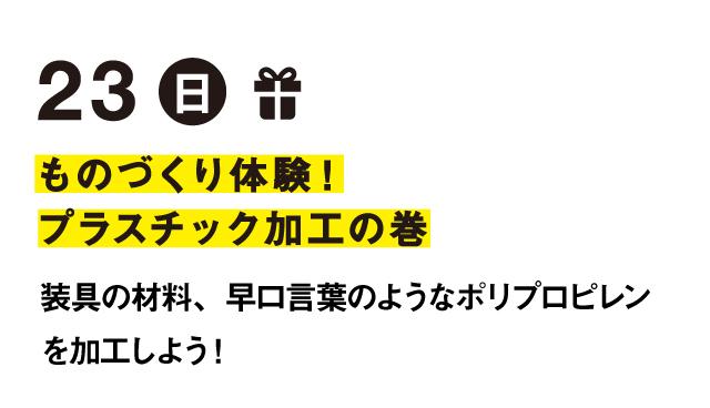 04_義肢装具士_05