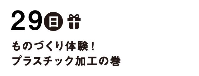 04_義肢装具士_12