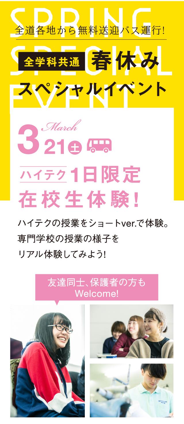 06_その他_01