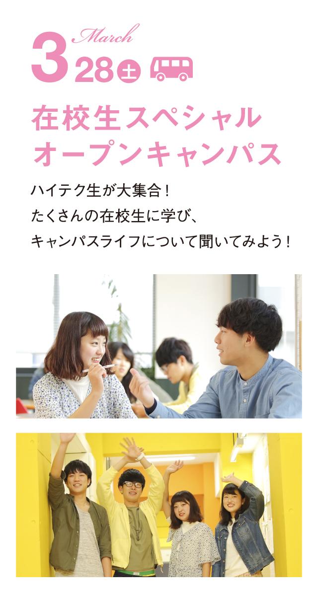06_その他_02