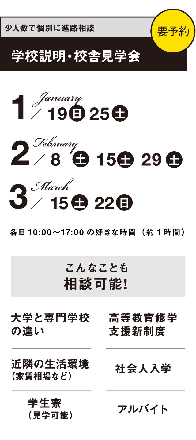 06_その他_04